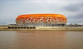 Estadio Mordovia Arena